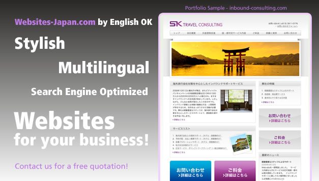 Web Design Company Japan